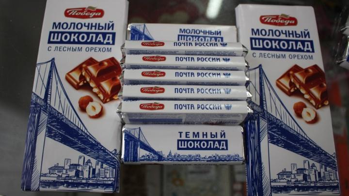 Почта России начала торговать шоколадками в Новосибирске