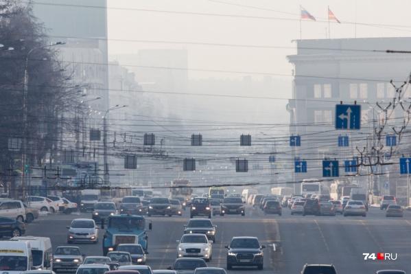 Смог на Челябинск опустился с первым днём зимы и сохраняется до сих пор