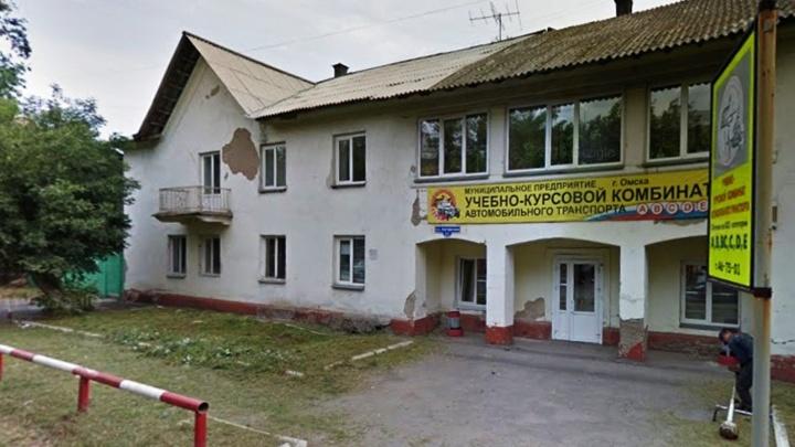 Прокуратура заставила учебно-курсовой комбинат выплатить 822 тысячи семи работникам