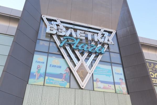 Торговые центры возобновили свою работу