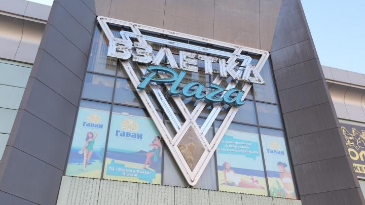 Торговые центры в Красноярске начали открывать после проверки. Минирования продолжаются
