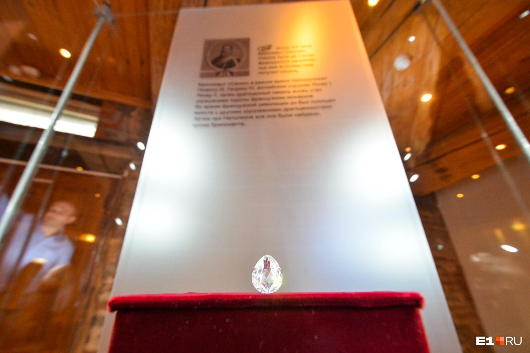 Так выглядел тот самый алмаз Санси размером с перепелиное яйцо