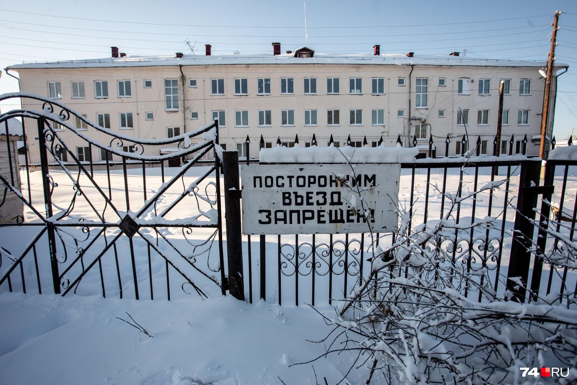 Запрет на посещение интерната Сергей К. получил после новогодних праздников