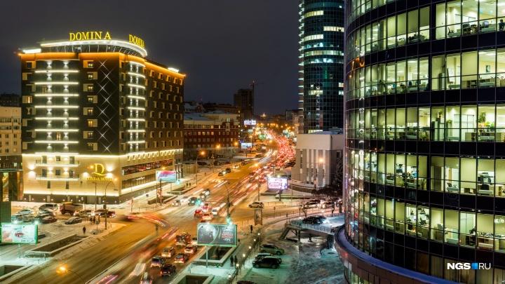 Министр финансов НСО рассказал, на что Новосибирск получит деньги в 2020 году