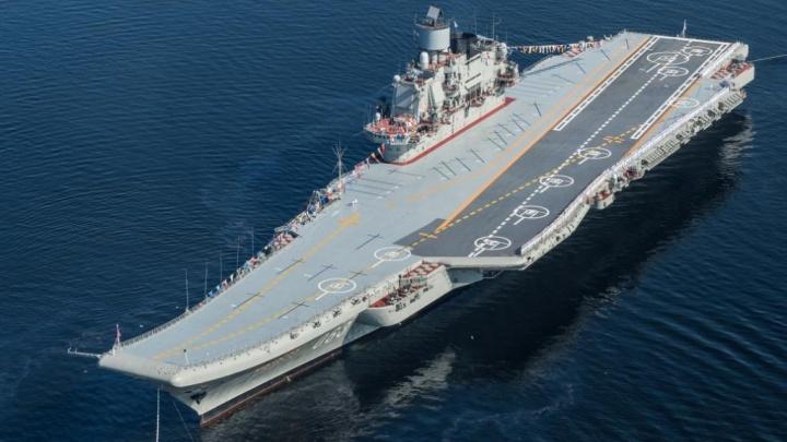 Ущерб от пожара на авианосце «Адмирал Кузнецов» может достичь 95 миллиардов рублей