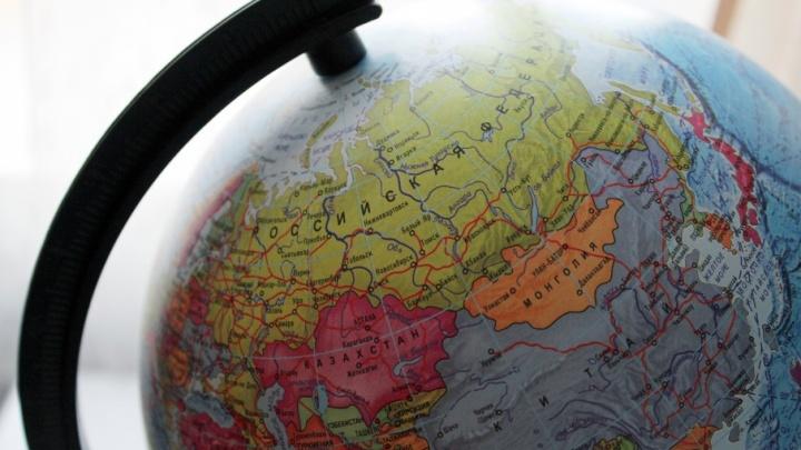 Где на Южном Урале искать снежного человека: разминаем мозги перед географическим диктантом