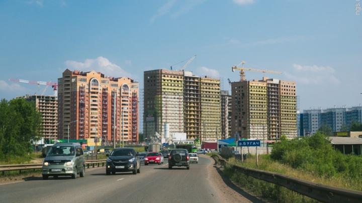 За год квартиры в Красноярске подорожали на 70–130 тысяч