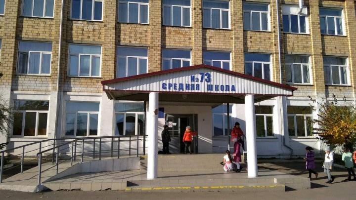 В школе в Николаевке выпускается всего 4 ученика