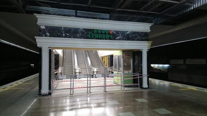 В Екатеринбурге откроют новый выход со станции метро «Геологическая», ведущий в «Гринвич»