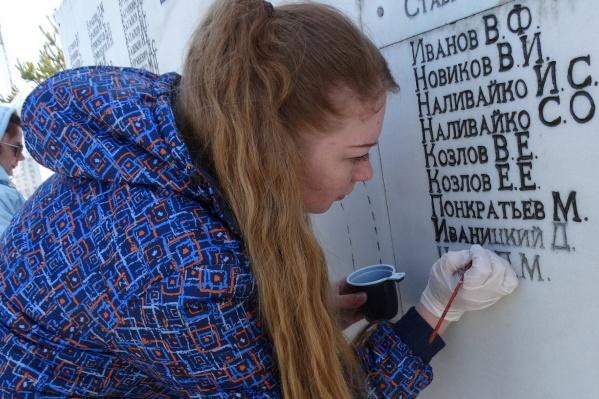 Жители сел очень благодарны добровольцам за внимание к таким монументам