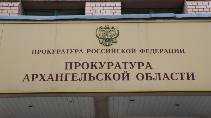Защиту прав не обеспечивали: прокуратура выиграла у областного УМВД в суде