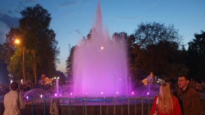 В ЦПКиО запустят танцующий светомузыкальный фонтан и устроят пенную дискотеку