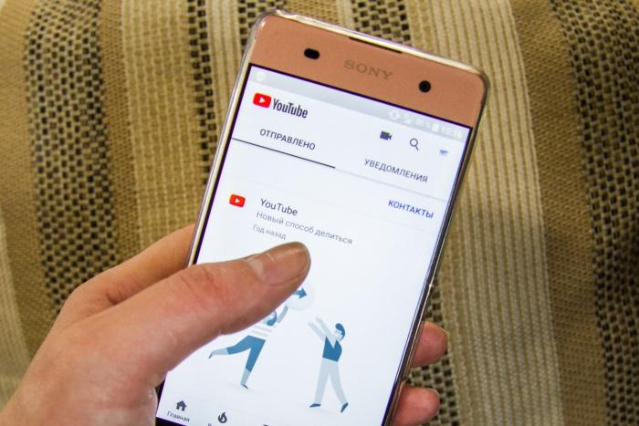 Пользователи не могли войти в аккаунт и загрузить видео