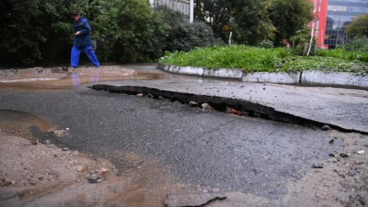 Асфальт как будто разошёлся по швам: центр Екатеринбурга затопило холодной водой