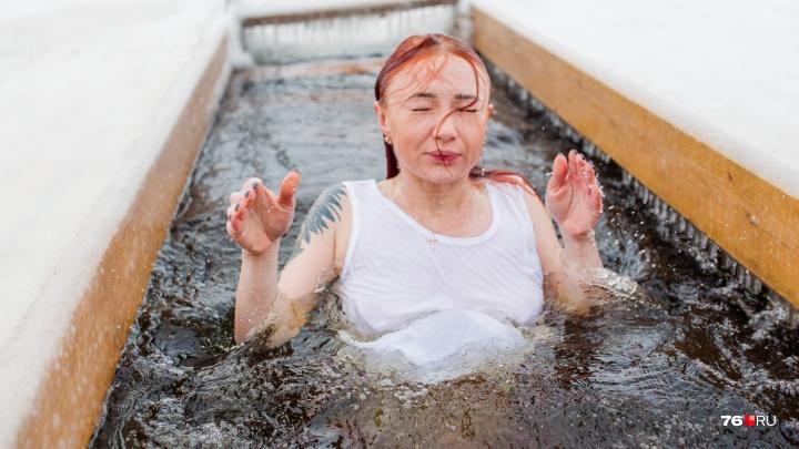 «Ситуация нестандартная»: в Ярославле на Крещение оборудуют только одну купель