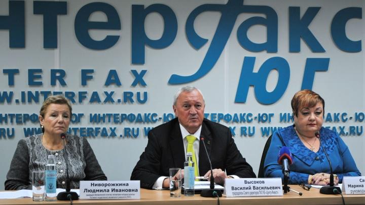 В Ростове пройдет статистический конгресс, который посетят сотни специалистов из разных стран