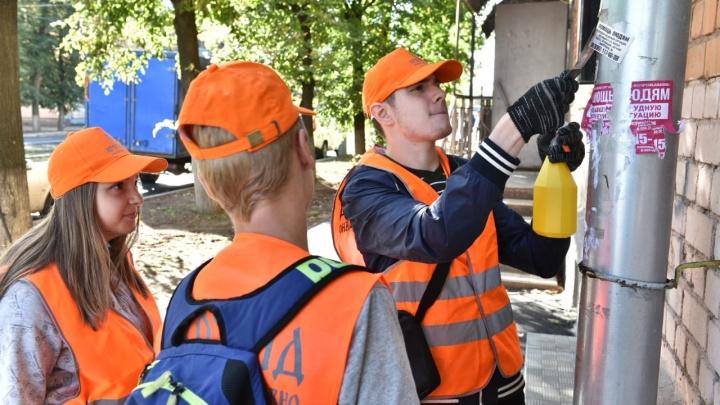 Власти пообещали найти работу на лето всем подросткам: сколько будут платить