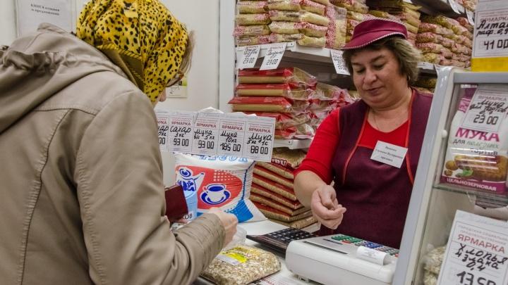Цены будто не растут: официальная статистика зафиксировала рекордно низкую инфляцию в НСО