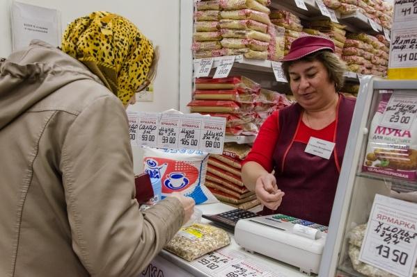Годовая инфляция в Новосибирской области оказалась ниже, чем по России в целом