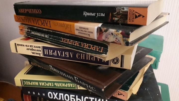 В Ярославле бесплатно раздадут книги: где и когда