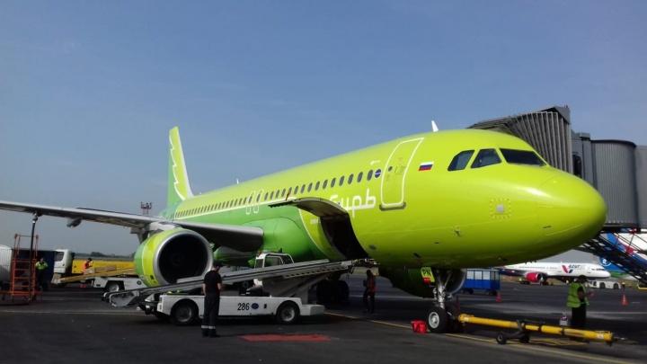 В Новосибирске впервые приземлился самолёт S7 со словом «Сибирь» на борту
