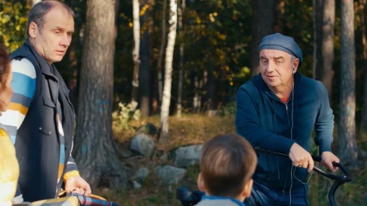 Владимир Шахрин снялся в рекламе, чтобы избавить Шарташский лесопарк от залежей мусора