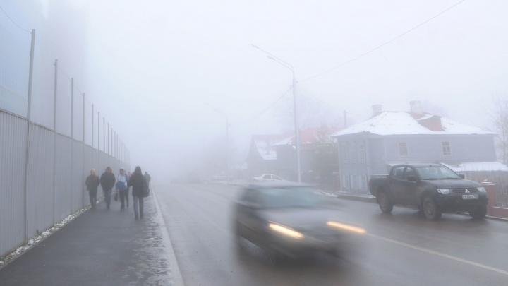 Сквозь густое молоко: на Башкирию надвигается сильный туман