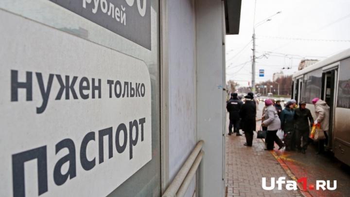 В Башкирии прикрыли два офиса микрозаймов