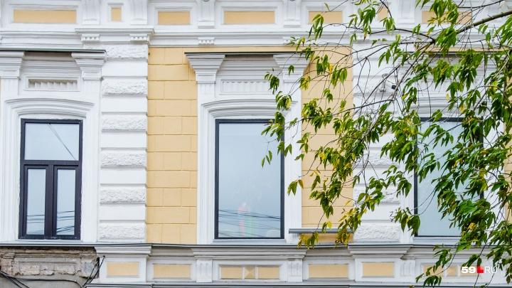 Где эти окна, где этот дом?Узнаете пермское здание по его кусочку?