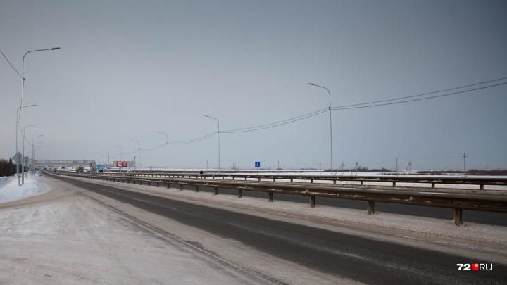 В ГИБДД объяснили причину ошибок в штрафах за превышение скорости на дороге Тюмень — Екатеринбург