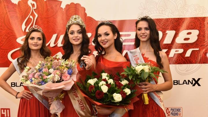 Красотки, готовьтесь: организаторы конкурса «Мисс Екатеринбург» объявили дату кастинга