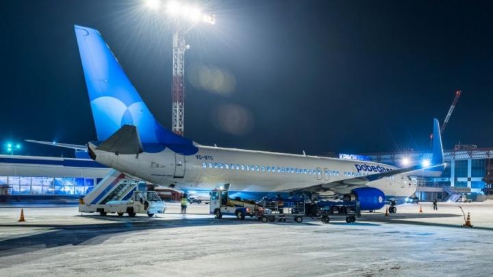 «Победа» отменила на лето дешевые авиарейсы в Новосибирск и Екатеринбург