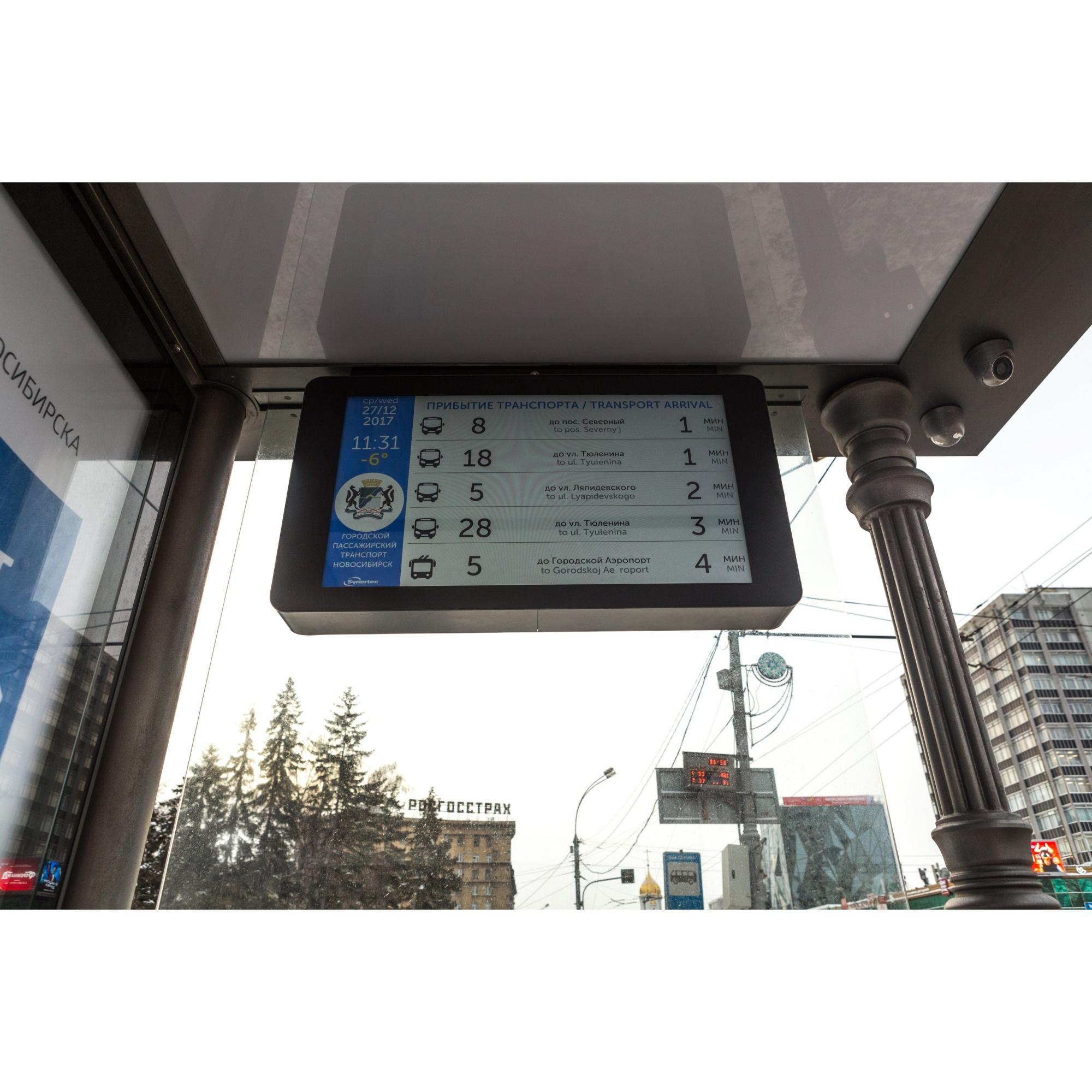 На электронном табло расписание движения транспорта и время до его прибытия. Также на табло дата и температура воздуха