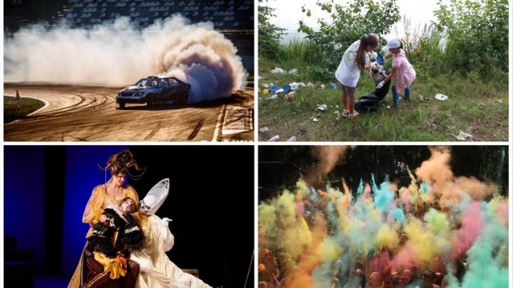 Выходные в Нижнем Новгороде: дрифт, фестиваль красок и футбол