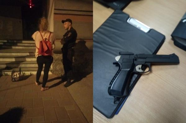 Пистолет у девушки забрали