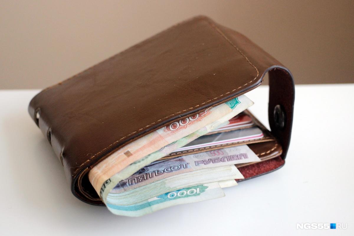 Омич, нашедший чужой кошелек, может сесть зарешетку на 5 лет