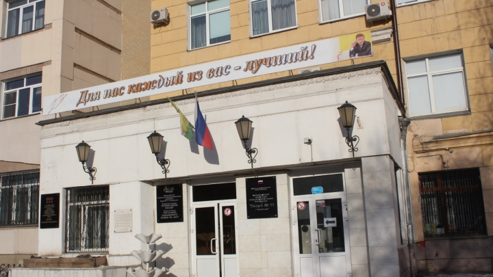 Первоклассное руководство: как в Челябинске зачислить ребёнка в школу не по прописке