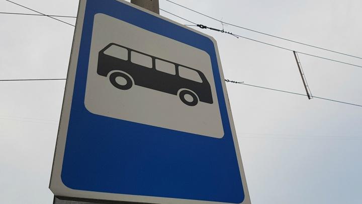 Из-за коммунальных аварий автобусы в Кургане изменили маршруты движения