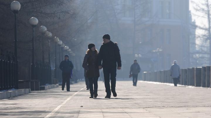 Синоптики продлили в Екатеринбурге предупреждение о смоге