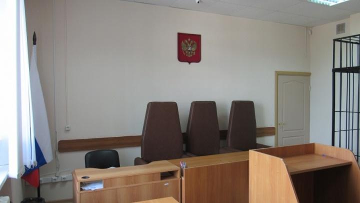 Три года условно: курганский городской суд вынес новый приговор Касьяненко