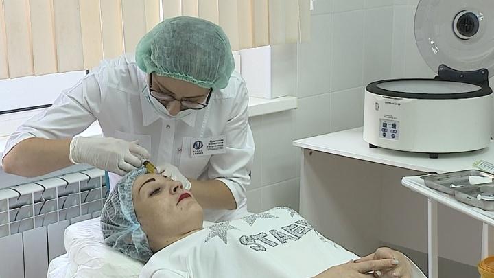 Волшебная таблетка, или PRP-терапия:врачи одной из омских клиник предложили уникальную услугу