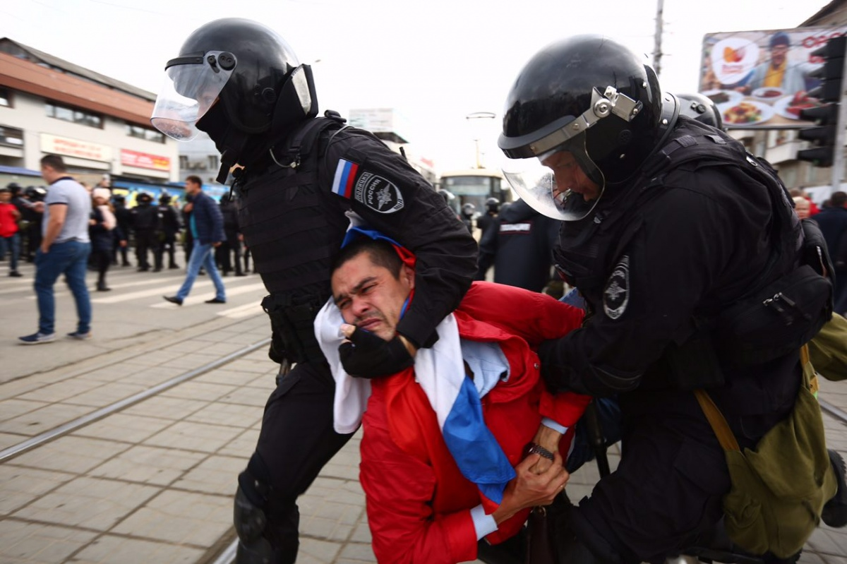 Двое участников получили по 30 суток административного ареста