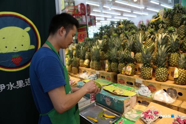 Продавец фруктов в Пекине