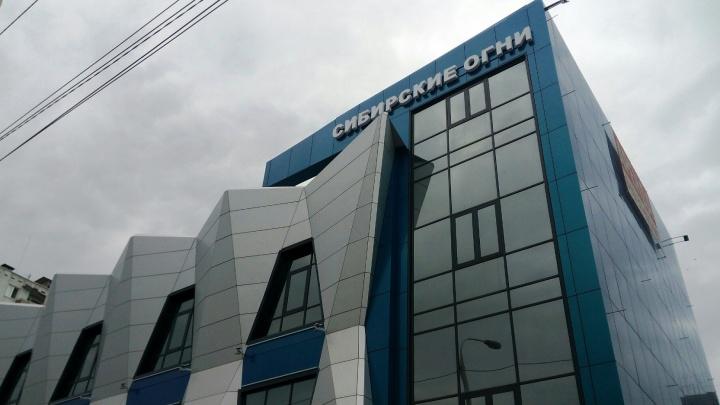 На Красном Пути из торгового центра эвакуировали 100 человек
