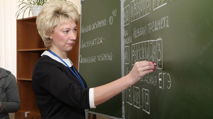 Нижегородский министр образования проведет открытое родительское собрание на тему ЕГЭ и ГИА
