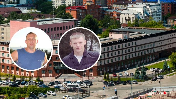 Суд отправил в колонию двух участников тюменской «банды ФСБ», убивавшей мигрантов и таксистов