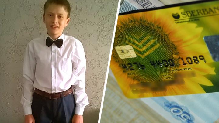 Начался суд за 100 тысяч рублей между 15-летним жителем Новосибирска и Сбербанком
