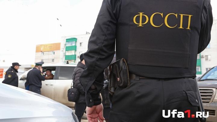 Судебные приставы предупредили о масштабном рейде в Башкирии