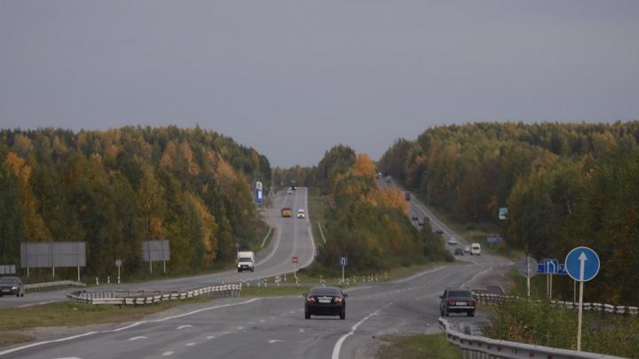 На обледенелых трассах Урала произошло более десятка аварий