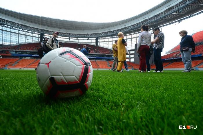 В Екатеринбурге уже есть развитая спортивная инфраструктура